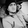 Vasile, 22, г.Франкфурт-на-Майне