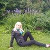 Дарина, 32, г.Москва