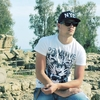 иван, 23, г.Унеча