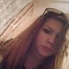 Екатерина, 20, г.Бузулук