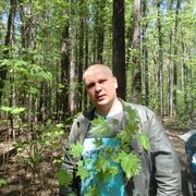 Лёня, 35, г.Москва