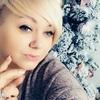Blondi, 33, Pavlovsky Posad