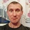 Viktor, 44, Petropavlovsk-Kamchatsky