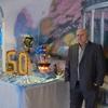 Валерий, 50, г.Карачев