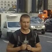 Константин Сердюков 32 Москва