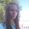 Светлана, 32, г.Североморск