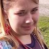 Anastasiya, 19, Starobilsk