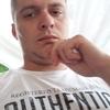 Александр, 26, г.Тирасполь