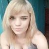 Кристина, 23, г.Слоним