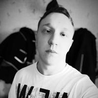 Богдан, 28 лет, Стрелец, Сосница