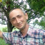 Иван 44 Отрадная