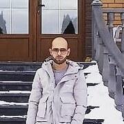Грант 26 Москва