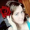Мария, 23, г.Волчиха