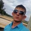 Дмитрий, 26, г.Старый Оскол