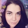 Дарья, 26, г.Липецк