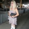 Светлана, 45, г.Днепр