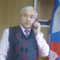 Мингвой, 65 лет, Телец, Томск
