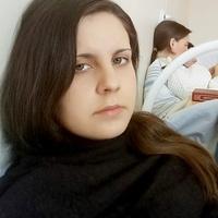 Екатерина, 22 года, Стрелец, Челябинск