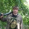 Алексей, 31, Богодухів