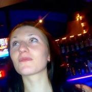 Анна 31 Светлогорск