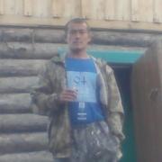 Саша 32 Улан-Удэ