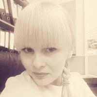 Екатерина, 43 года, Водолей, Гатчина