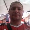 fedіr, 37, Ivano-Frankivsk
