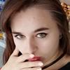 Diana, 21, Navoiy