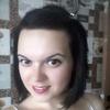 Люсичка, 25, г.Антрацит
