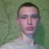 Александр, 21, г.Александрия