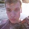 Александр, 26, г.Ижевск