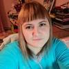 Арина, 35, г.Псков