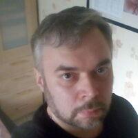 Николай, 45 лет, Близнецы, Королев