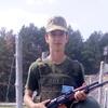 Дмитрий, 27, г.Чернигов
