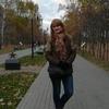 Елена, 38, г.Орел