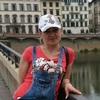 Наталия, 41, г.Новая Каховка