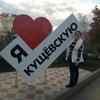 Наталья, 27, г.Ленинградская