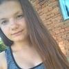 Каріна, 18, г.Черновцы