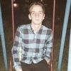Игорь, 19, г.Вологда