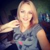 Мария, 35, г.Ясиноватая
