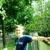 Макс, 27, г.Маньковка