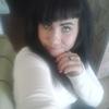 татьяна, 19, г.Зима