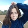 Карина, 17, г.Ижевск