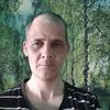 Andrey, 36, Biysk
