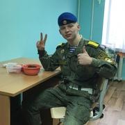 Илья 70 Казань