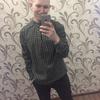Влад, 21, г.Солигорск