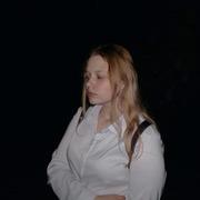 Евгения 16 Иваново