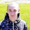 Алексей, 19, г.Нижний Новгород