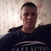 александр, 22, г.Темиртау