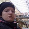 Лена, 34, г.Старый Оскол